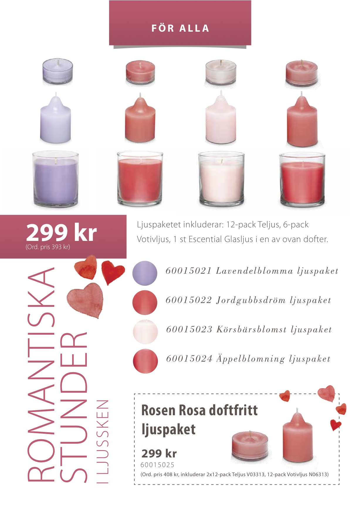 PartyLite 2015 FEBRUARY3