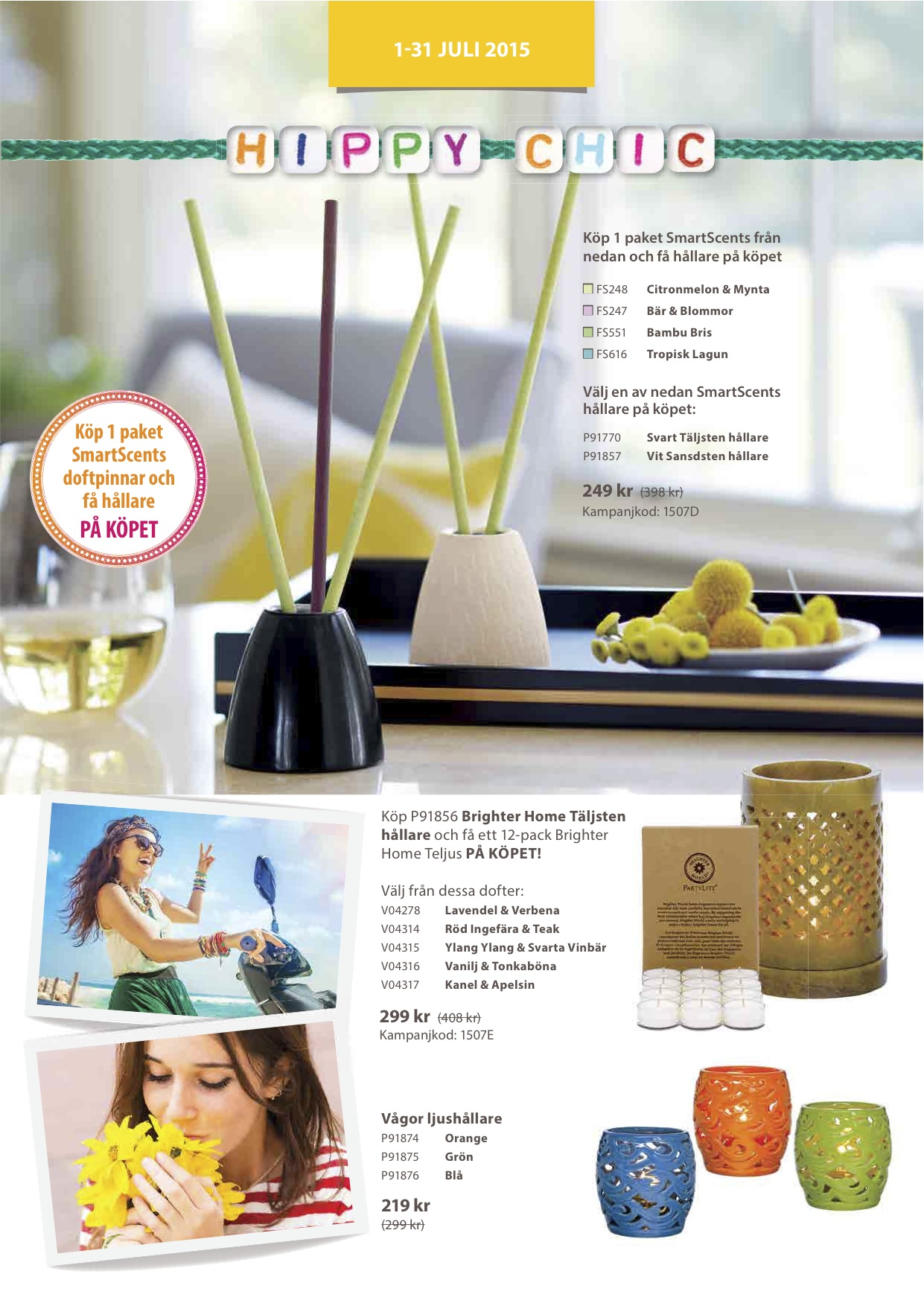 PartyLite_JULY2_2015